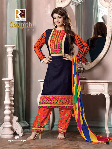 Patiala Trendy shalwar kameez designs exclusive photo