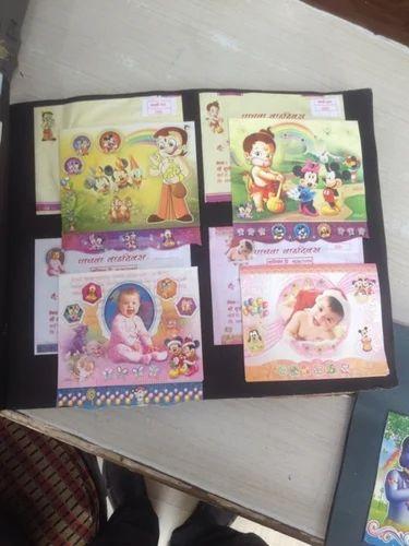 Babbu Cards And Printers Manufacturer Of Wedding Cards Wedding