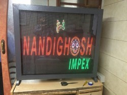 LED Display Board