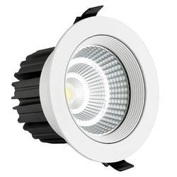 COB Light 3W To 50W