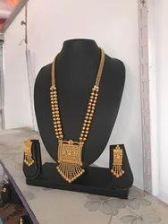 Maharashtrian Gold Jewellery