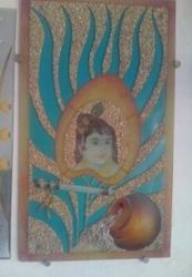 God Wall Painting