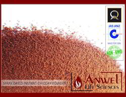 Spray Dried Instant Chicory Powder