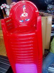 Cello New tulip baby chair or Playgroup chair