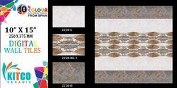 Bath Ceramic Tile, 8 - 10 Mm