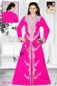 Islamic Arabian Wedding Gown