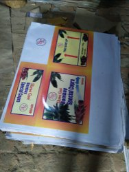Corrugated Printed Paper