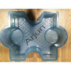 PVC Brook Round Interlocking Paver Mould