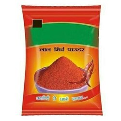 Red Chilli Powder Pouch