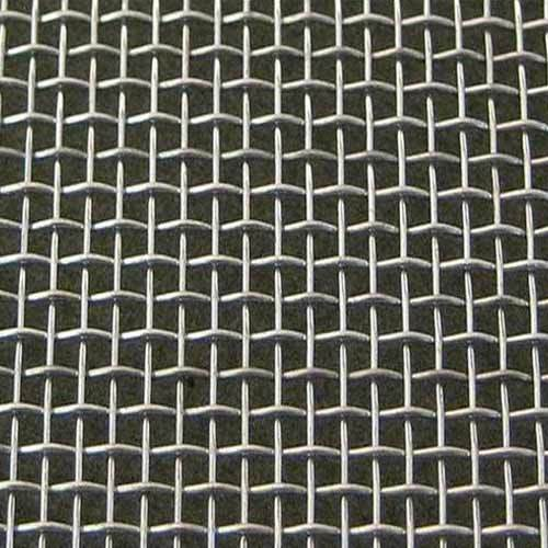 Wire Mesh at Rs 35 /square feet(s) | Wire Mesh | ID: 1177023748