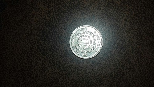 Metal 5 Rs Rare Old Coin