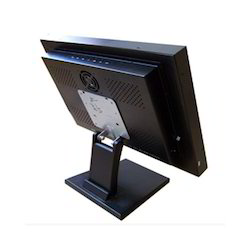 HD Monitor CCTV 17