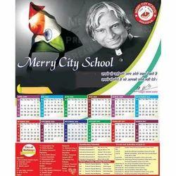 School Calendar Printing Service