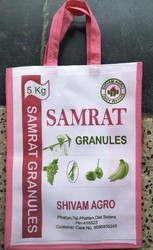 Samrat Humic GR 5 KG