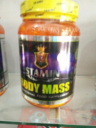 Body Mass Supplement