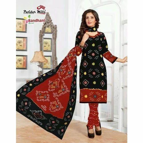 810ec6212d Printed Multicolor Designer Cotton Suit Material, Rs 290 /piece | ID ...