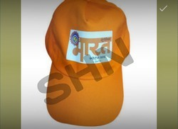 Digital Printed Promotional Cap
