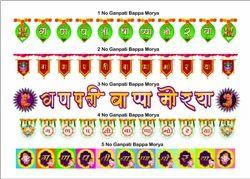 Printed Paper Ganpati Bappa Morya Banner