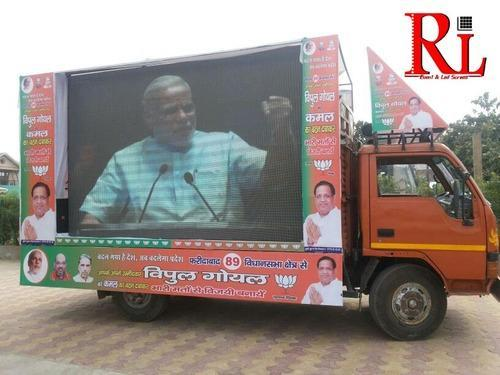 factory outlets top design buying cheap Advertising Led Mobile Screen Van On Hire in Viswakarma ...