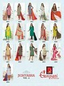 Ganpati Cotton Dress Material