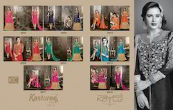 Kasturee Plus VOL 5 Salwar Suit