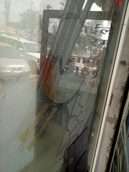 Designer Transparent Glass