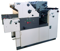 Own Offset Printing Machine, Automatic Grade: Automatic