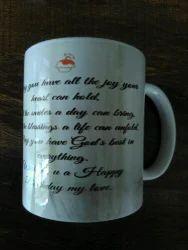 Design Your Choice Brown Coffee Mug Printing