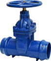 Industrial Sluice Valves