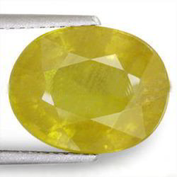 7.42 Carats Yellow Sapphire