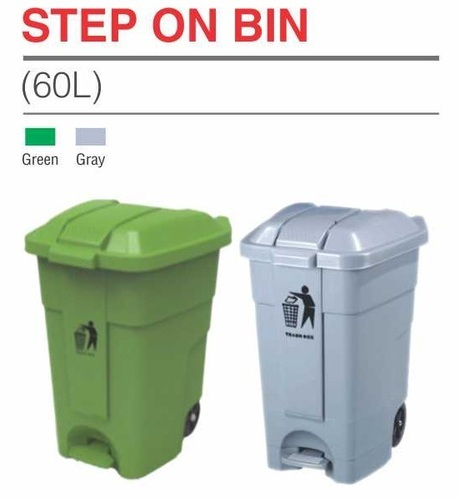 HDPE 60 Ltrs Pedal Bin with Wheels