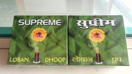 Pooja Dhoop