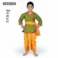 Designer Dhoti Angrakha Dress 202A