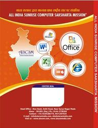Ms Office Course