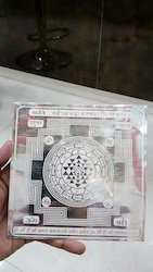 Pure Silver Kurma Prushtha Shree Yantra