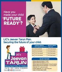 LIC Jeevan Tarun ( Children's Life Insurance Plan)