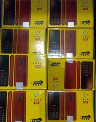 Mix Ikall Mobile Phones, Screen Size: 1.8, Memory Size: 8 GB