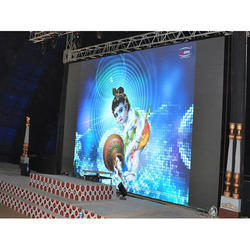 7.62mm Indoor LED Video Wall