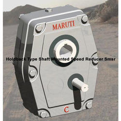 Holdback Type Shaft Mounted Speed Reducer Smsr