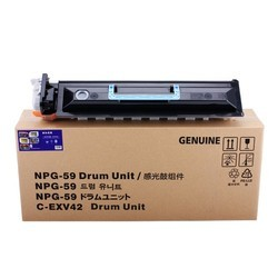 Canon Npg-59 Drum Cartridge