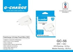 USB Mobile Charger 2 Amp With USB Charging Cable
