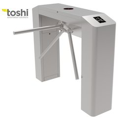 Tripod Half Height Turnstile