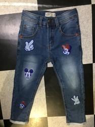 Stretchable Kids Jeans