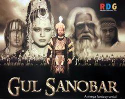 Gul Sanobar