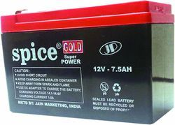 Spice Rechargeable Battery