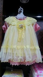 Yellow Kids Gown