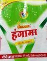 Jadugar Hungama Detergent Powder