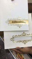 Rectangular Christian Wedding Card