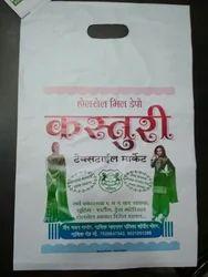 Printing Plastic Bags