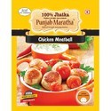 Chicken Meatball ( Jhatka Chicken)